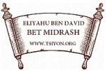 Eliyahu ben David Bet Midrash