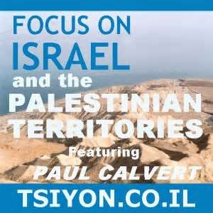 Focus on Israel Radio Broadcast